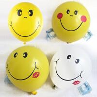 孩派HighParty 生日派对用品 乳胶气球12寸 笑脸乳胶气球/1个