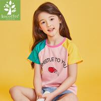 kk树儿童短袖t恤女童夏季纯棉2019新款儿童打底衫女时尚半袖宝宝洋气韩版