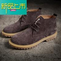 新品上市马丁靴男靴子男春季皮靴男沙漠靴高帮马丁鞋工装靴英伦风短靴男潮
