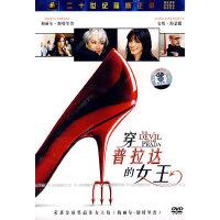 穿普拉达的女王(DVD)