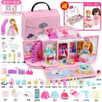 娃娃套装大礼盒别墅城堡女孩公主儿童爱莎公主玩具生日礼物36c 30厘米以下