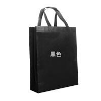无纺布袋定做手提袋子环保袋定制印刷购物袋广告袋子印字logo订做