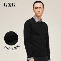 【GXG过年不打烊】GXG男装 秋季黑色圆领套头羊毛衫毛衣针织衫男#174820338