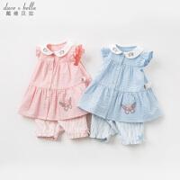 [2件3折价:78.9]davebella戴维贝拉夏装新款女童套装宝宝刺绣两件套DBJ10539