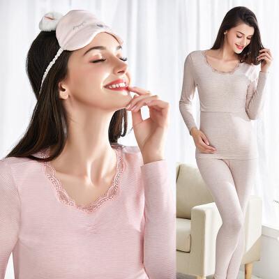 孕妇秋衣秋裤保暖内衣女冬季加绒哺乳棉毛衫怀孕期套装冬产后