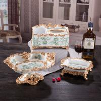 欧式复古果盘套装家居客厅创意奢华装饰品摆件水果盘三件套家用