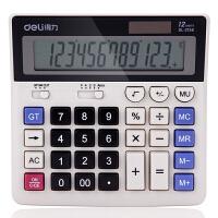 2136电脑键盘财务银行专用计算机双电源太阳能宽屏幕计算器大按键大屏幕12位财务计算器 办公用品