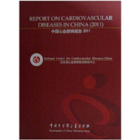 中国心血管病报告2011 英文版