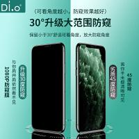 iphone11promax钢化膜苹果x防透偷窥防摔xr/xsmax全屏抗指纹7p/8p