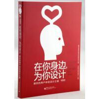 神奇的桂林鸡血玉【正版图书 稀缺旧书】
