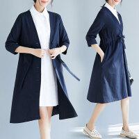 适合胖女人穿的衬衫洋气大码宽松时尚衬衫系带外套两件套新款