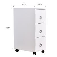 实木夹缝收纳柜抽屉式20/25cm多层40深边角移动窄缝隙储物柜整装 3个