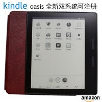 kindle oasis 1一代美版亚马逊电子书阅读器KO1+电池皮套刷安卓版