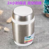 顺达闷烧杯304不锈钢焖烧壶闷烧罐大容量便携焖粥保温饭盒450ml
