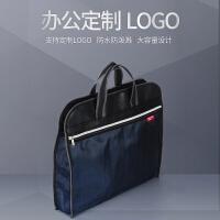 手提文件袋可定制印刷logo男 女商务公文包资料袋帆布A4手提包