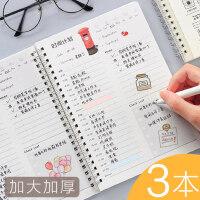 每日计划本日程本时间管理表随身笔记本子学生学习打卡记事工作一日一页百日清单目标365倒计时100天todolist