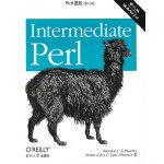 Perl进阶 第二版(影印版)
