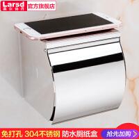 莱尔诗丹免打孔卫生间纸巾盒304不锈钢卷纸盒 厕所盒手纸盒LSB12