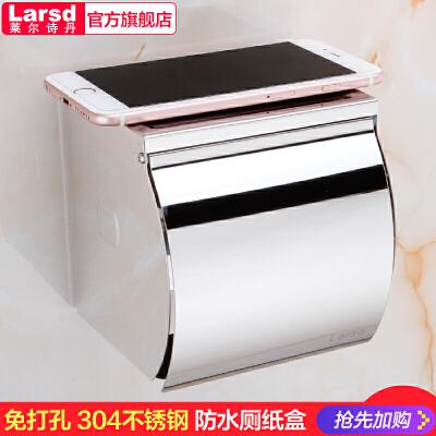 莱尔诗丹免打孔卫生间纸巾盒304不锈钢卷纸盒 厕所盒手纸盒LSB12 免打孔/打孔双用 304不锈钢 精美抛光处理