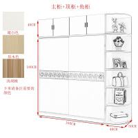 衣柜 推拉门木质大衣橱 现代简约卧室组合家具定制 移门衣柜 +顶柜+角柜 2门