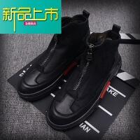 新品上市冬季加绒皮靴男士高帮板鞋青年潮男马丁短靴内增高休闲鞋