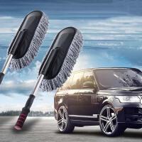 加长柄伸缩洗车拖把擦车专用工具刷车刷子不伤车长杆软毛擦车掸子