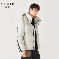 森马冬季新款短款羽绒服男宽松撞色织带印花连帽加厚保暖外套