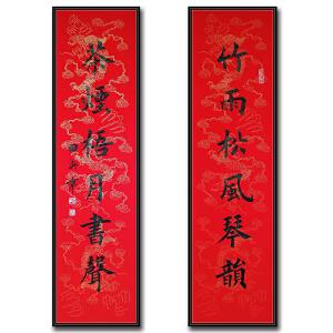 中国书法家协会会员 田英章 《书法2》