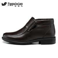 富贵鸟时尚男鞋冬季新款棉皮鞋男士高帮皮靴厚底加绒保暖休闲皮鞋D384211R