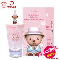 日本泰福高水杯女吸管杯ins可爱便携少女清新塑料杯网红款大容量