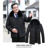 中老年人冬装男士棉衣加厚款加绒外套50爸爸冬季棉袄60岁