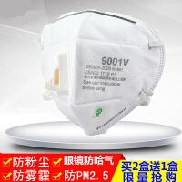 3M 一次性口罩50只装眼镜不起雾减少哈气减少尘减少工业灰粉尘厂家抖音