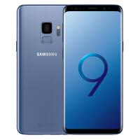 【当当自营】三星(SAMSUNG) Galaxy S9 (4GB+128GB) 莱茵蓝 全网通手机