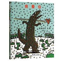 我爱你 宫西达也恐龙系列绘本正版精装硬壳儿童绘本 恐龙温馨故事 幼儿绘本 3-6岁经典版童书 儿童情商培养图画书 蒲蒲