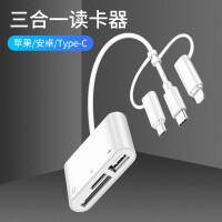 多合一读卡器USB3.0苹果安卓type-c华为多功能OTG转接头CF内存卡SD单反相机TF手机iPad电脑*通用U盘转