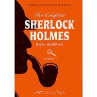 夏洛克・福尔摩斯全集=The complete Sherlock Holmes:英文(下册)(电子书)