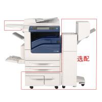 富士施乐4070/5070 A3A4黑白激光打印机一体机复印机彩色扫描多功能数码复合机 5070
