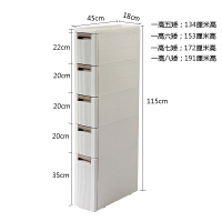 2019042104352207618cm宽夹缝收纳柜抽屉式卫生间塑料储物柜子厨房缝隙窄冰箱置物架 1个