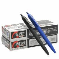 金万年0.5子弹头磨砂笔杆按动圆珠笔 走珠笔 G-3023B黑/蓝12支/盒