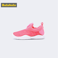 巴拉巴拉儿童鞋子女宝宝运动鞋2019新款夏季透气一脚蹬休闲童鞋潮