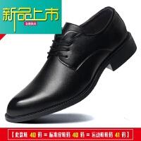 新品上市男士皮鞋青年韩版休闲鞋系带鞋子男潮流百搭潮鞋秋季男鞋透气