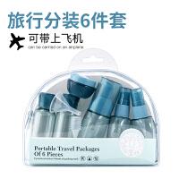 旅行化妆品分装瓶套装便携上飞机乳液洗发水沐浴露小样空瓶子旅游