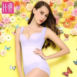 比瘦 蝶变系列塑身上衣女产后托胸收腹束腰束身衣美体塑形内衣  BB245