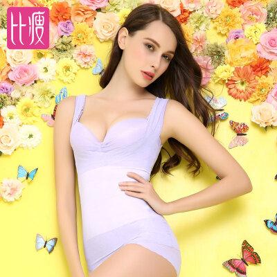 比瘦 蝶变系列塑身上衣女产后托胸收腹束腰束身衣美体塑形内衣  BB245比瘦-专注于健康塑身14年