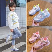 春秋儿童运动鞋男童女童小熊底休闲鞋有灯透气夏童鞋