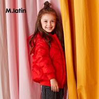 【3件7折价:286.3元】马拉丁童装女童羽绒服冬装新款耳朵帽红色短儿童羽绒外套