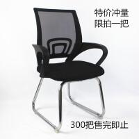 电脑椅书房时尚靠背椅子红色结婚家用工学时尚电脑椅办公升降转椅职员前台网布椅创意书桌椅 钢制脚