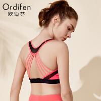 【专柜同款】2件5折到手价约:184】欧迪芬20年新品女士运动内衣跑步健身弹力修身显瘦背心式美背文胸OB8508