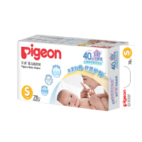 [当当自营]Pigeon 贝亲婴儿纸尿裤 尿不湿 大包装S78片(适合体重4-8kg)(电商装)