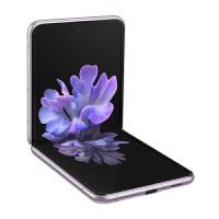 三星 Galaxy Z Flip (SM-F7070)6.7英寸掌心折叠屏设计 移动联通电信全网通5G手机